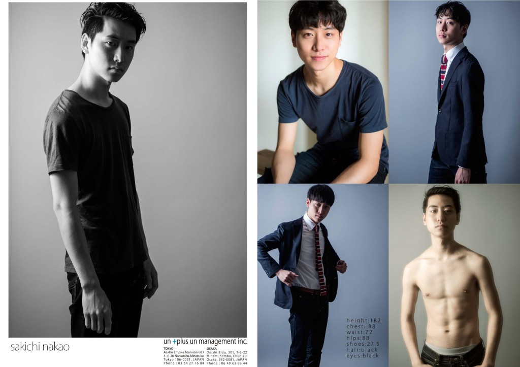 nakao-composite-2016